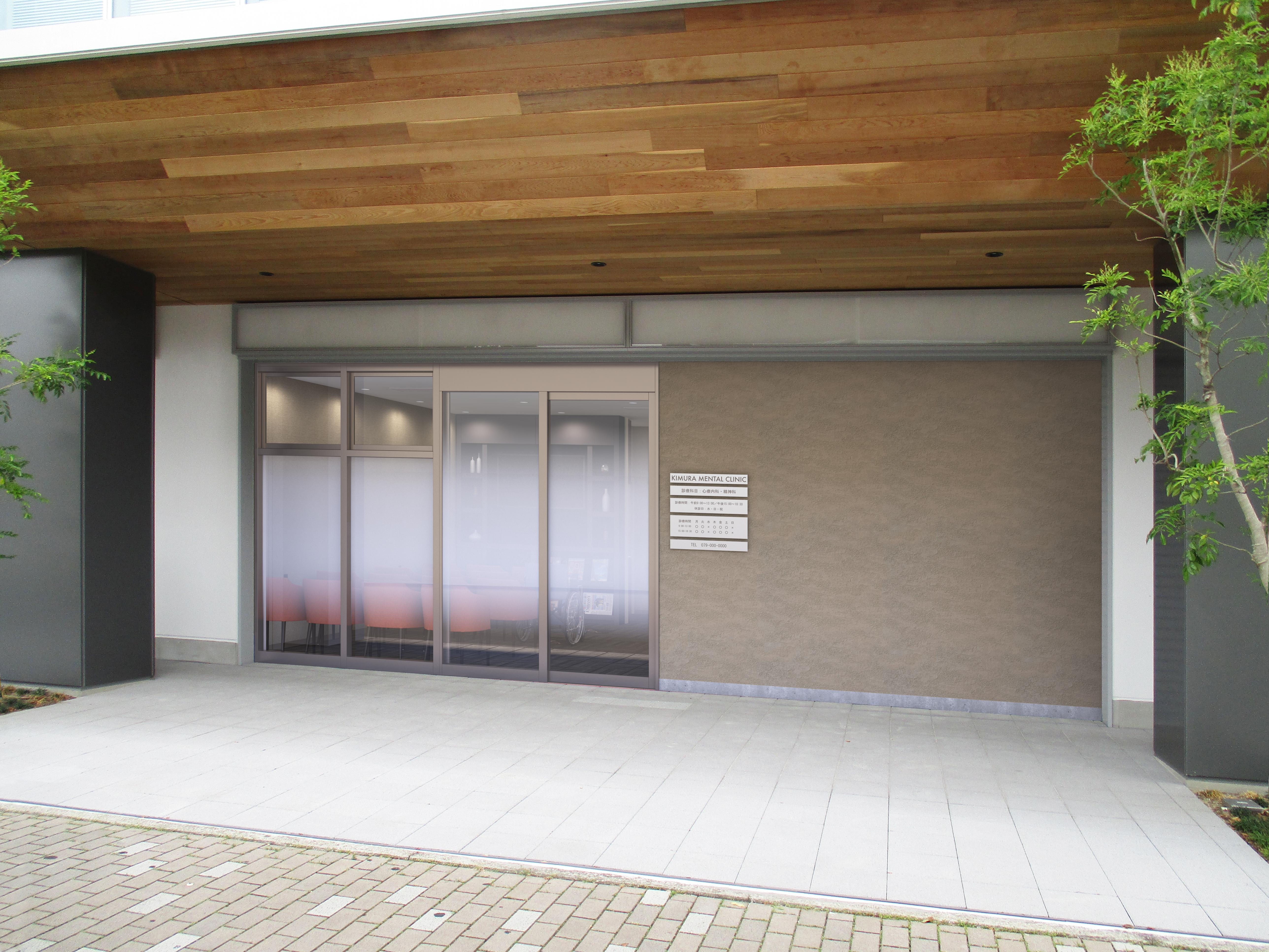 加古川駅から徒歩3分の好立地